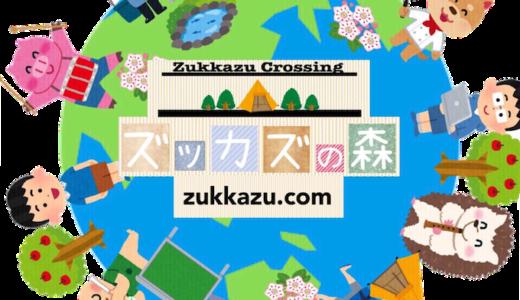 サイトを作ってみました