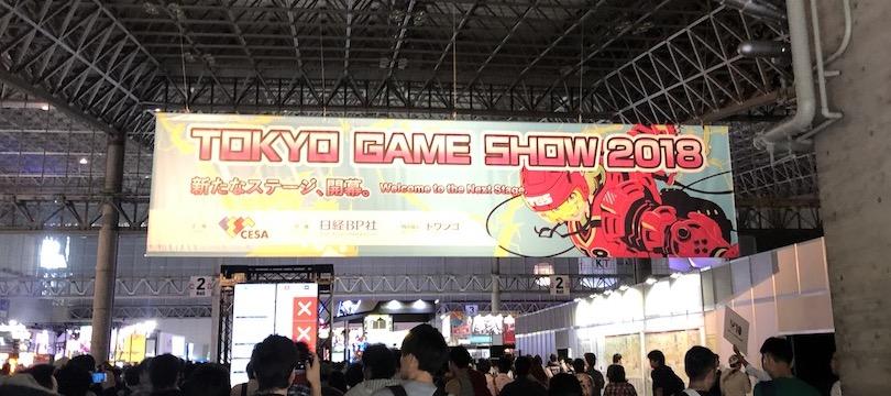 【TGS2018】東京ゲームショウ2018に行ってきたぞ!周ったブースとか感想とか!