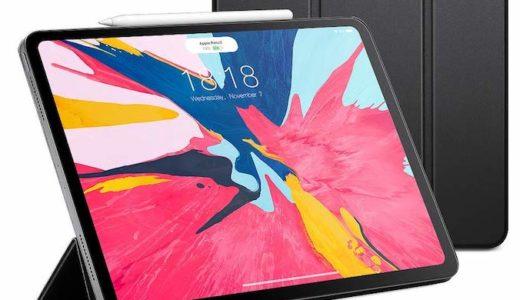 iPad Pro 2018モデルのレビュー&評価!タブレット最強はマジでコレです