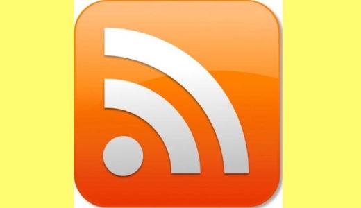 【ブログ】RSSリーダーを使って「ズッカズの森」が更新されたらスマホで通知する方法