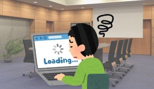 【SANGO】WordPressのブログを高速化するために行った作業