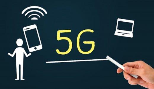 次世代通信システム「5G」とは?いつから使える?4Gとの違いなどを簡単に解説!