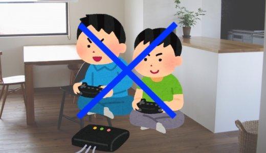 友達と遊ぶと喧嘩必至なおすすめしないゲーム5選!絶対友達とやるな!