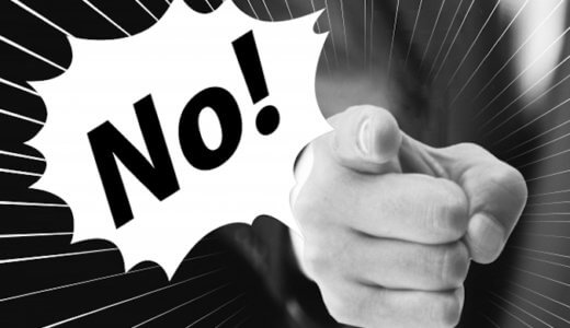 タバコ関連の記事でアドセンスのポリシー違反が起きたときの対処方法