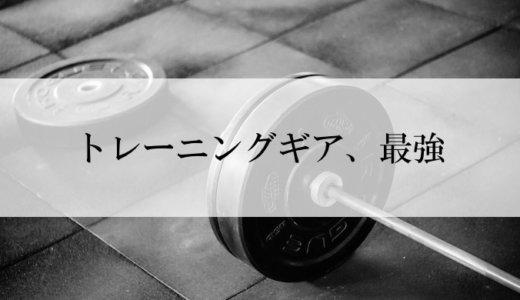 【筋トレ】リストストラップとパワーグリップの違いは?どっちがおすすめか解説!