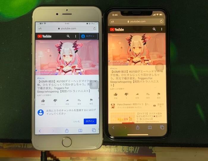 周防パトラちゃんをiPhone比較