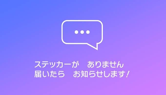 募集 ポケモン レイド