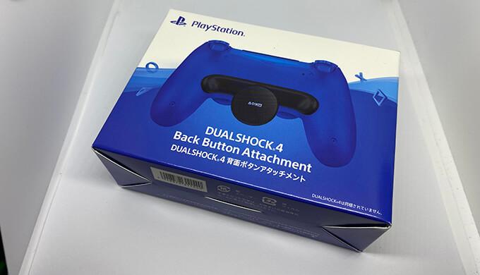 PS4背面ボタンアタッチメントアイキャッチ