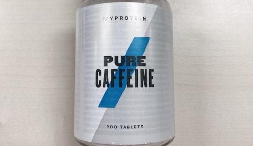 眠気覚ましはエナジードリンクよりもカフェイン剤の方がおすすめな件