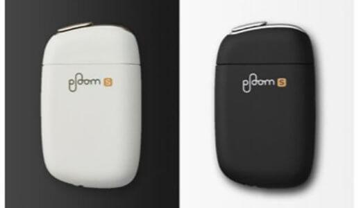 【6/1~】Ploom S(プルーム・エス)が値引きで1,480円!コンビニでも激安!