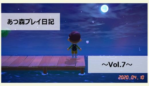【あつまれ どうぶつの森】ワイのあつ森プレイ日記Vol.7~島の開発たのちい~