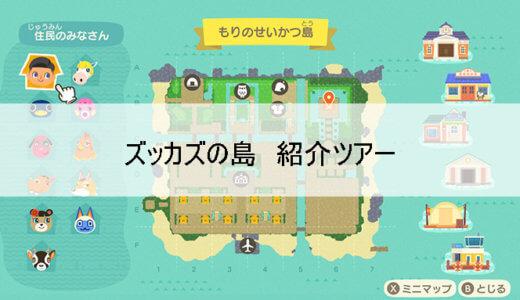 【あつ森 島クリエイターの参考に】島内で整地した施設を11個紹介!
