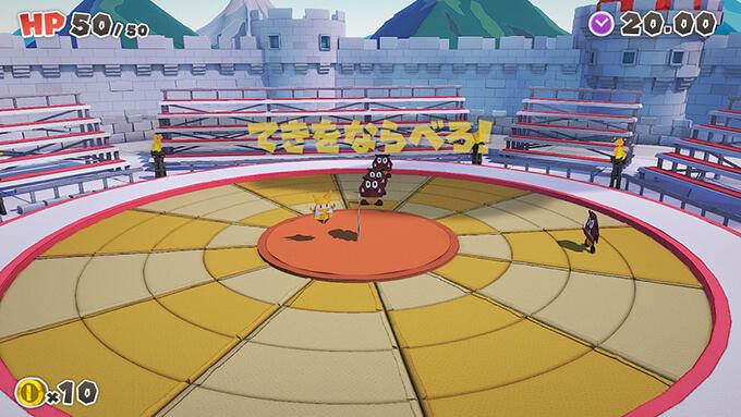 オリガミキングの戦闘01