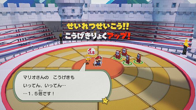 オリガミキングの戦闘02