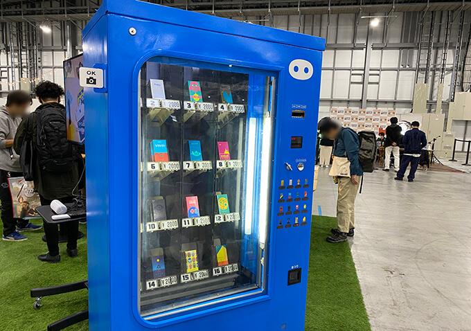 オインクゲームズの自販機