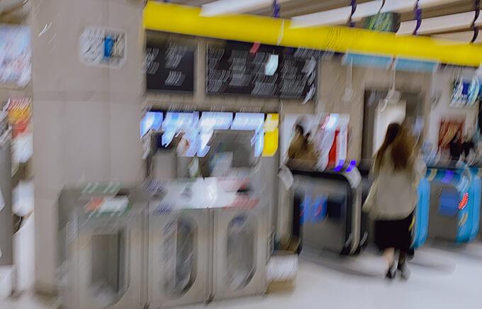 2020年ゲームマーケット秋 東京テレポート改札