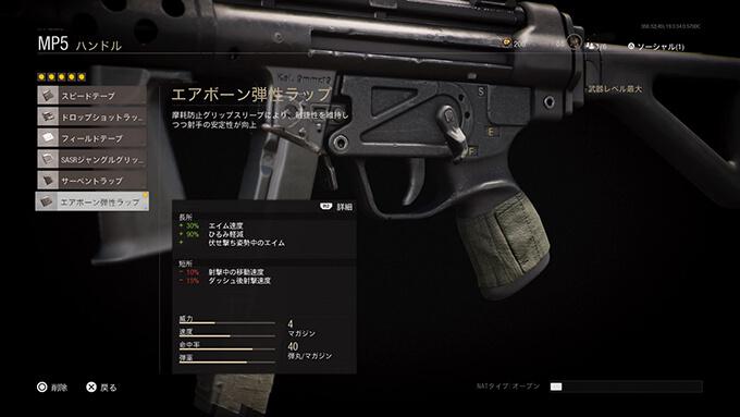 new-mp5エアボーン弾性ラップ