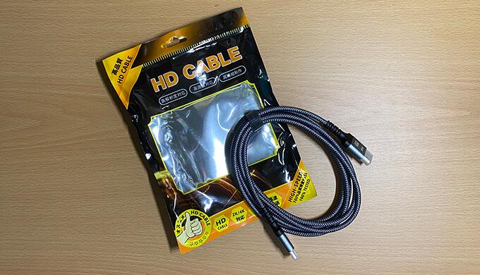 HDMIケーブル 3m