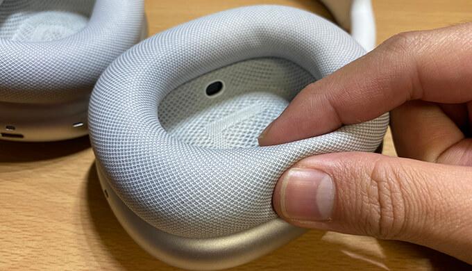 AirPodMaxのイヤーパッドはメッシュ素材