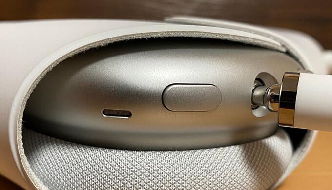 AirPodsMaxのノイズコントロールボタン