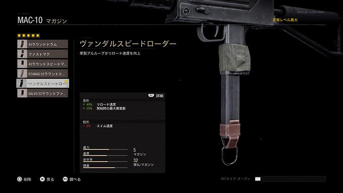 mac-10-マガジン