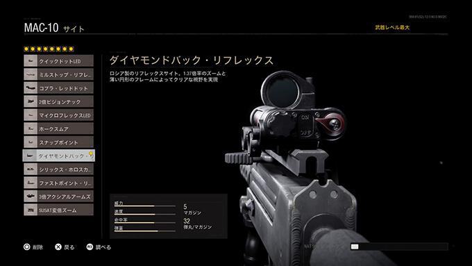 mac-10-サイト